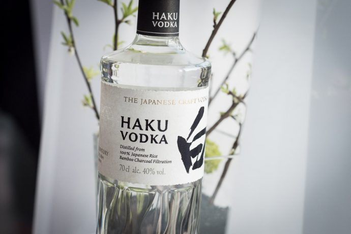 Haku Vodka DSC 1693 4